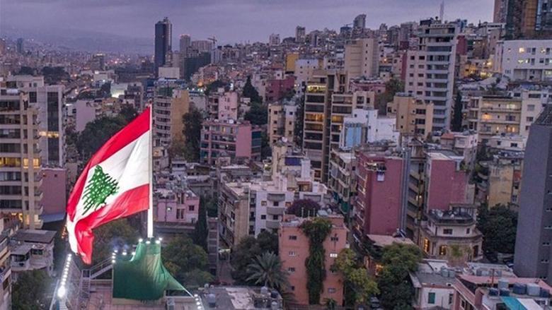 هل وصل لبنان إلى الانهيار بالمصادفة أم نتيجة قرار؟