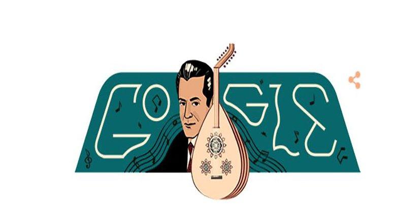 غوغل يحتفي بذكرى ميلاد فريد الأطرش