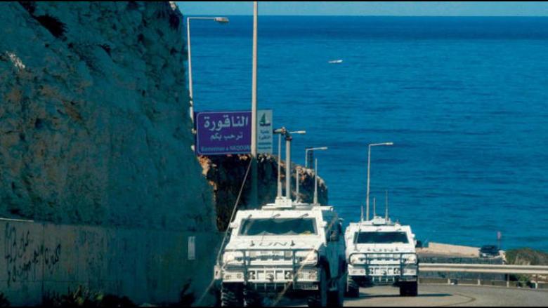 ترسيم الحدود الإيرانية ـ الإسرائيلية