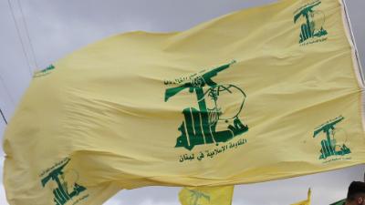 """واشنطن تفرض عقوبات على قياديين في """"حزب الله"""" و10 ملايين دولار لمن يدلي بمعلومات عن 3 من أعضائه"""