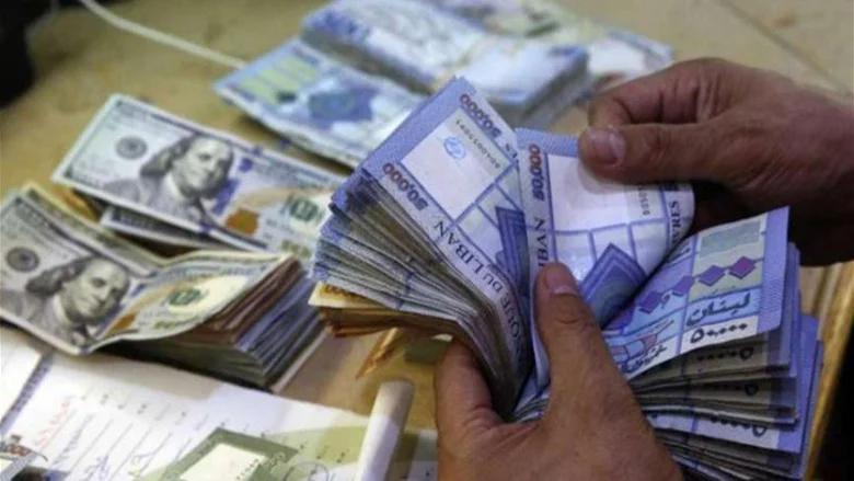 """لبنان يتحول من الإقتصاد النقدي إلى """"الورقي"""""""