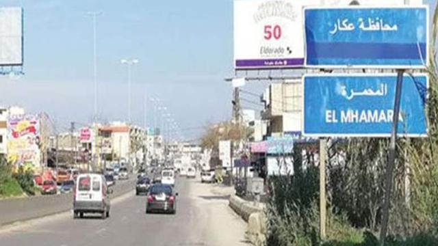 حالة وفاة و27 إصابة جديدة في عكّار