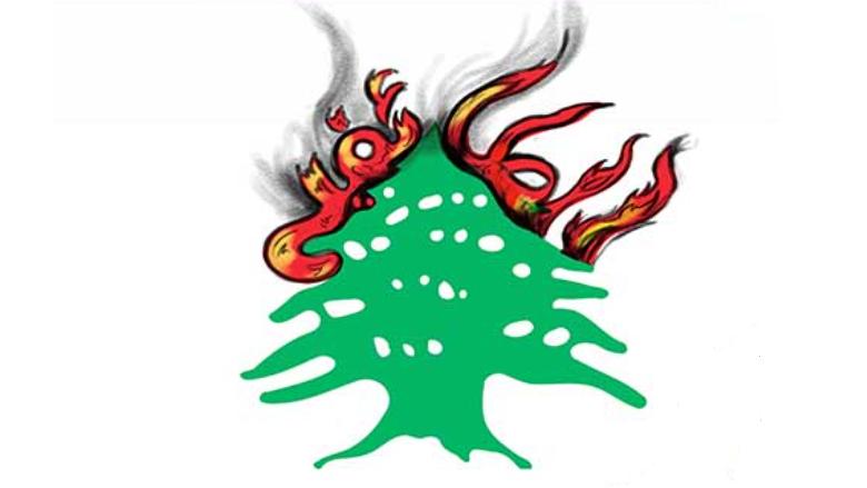 من يمتلك الجرأة بالاعتراف بالطائفية اللبنانية