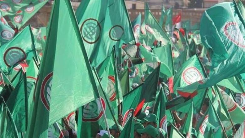 """حركة أمل تنفي علاقتها بتنظيم مباريات الدخول إلى """"اللبنانية"""""""