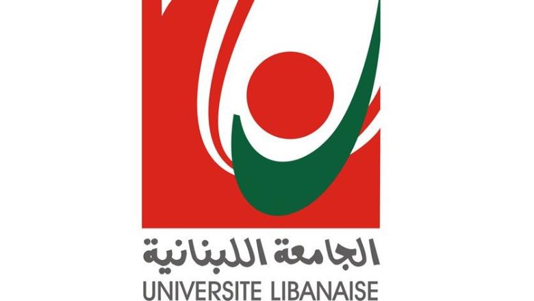 رابطة متفرغي اللبنانية أعلنت تأجيل إنتخاباتها إلى 19 ت2