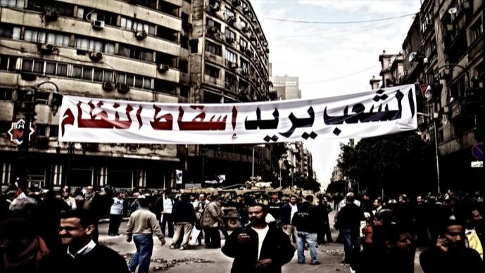 أزمة نظام لا حكومة