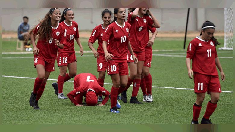 شابات لبنان في المركز 12 آسيوياً واستحقاقات واعدة