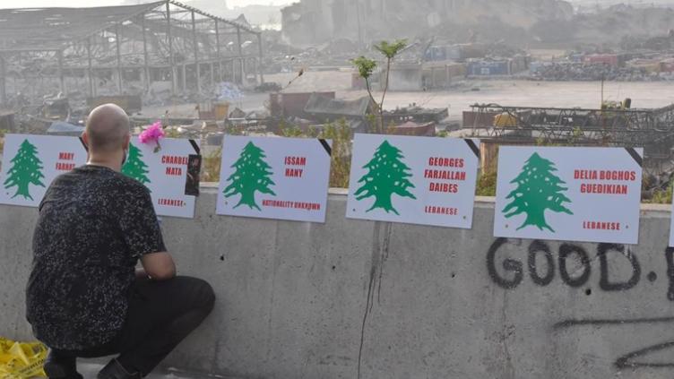 المنظمة العالمية لحقوق الإنسان عن إنفجار بيروت: لا يمكن تحقيق العدالة اذا بقي التحقيق في ايدي السلطات اللبنانية