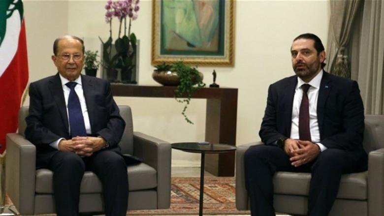 لقاء سري بين عون والحريري أمس لم يقدم ولم يؤخر!