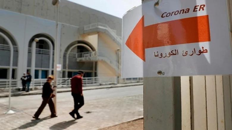 """مستشفى الحريري: تسجيل 86 إصابة جديدة بـ""""كورونا"""" وحالة وفاة"""