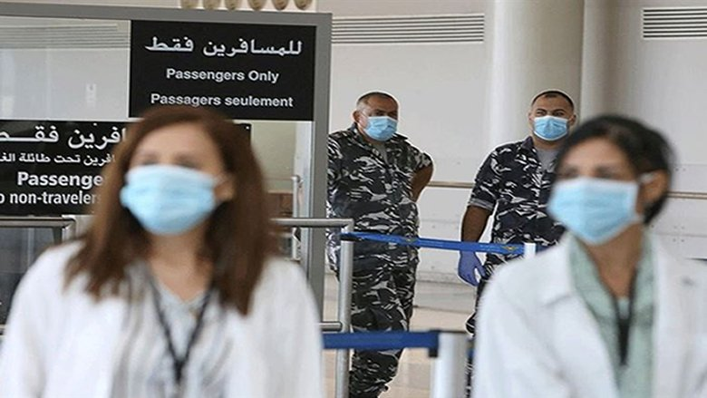 """7 إصابات بـ""""كورونا"""" على متن رحلات وصلت إلى بيروت في 11 الحالي"""