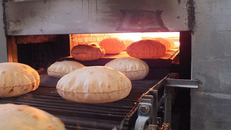 قرار لوزير الاقتصاد حول وزن وسعر ربطة الخبز