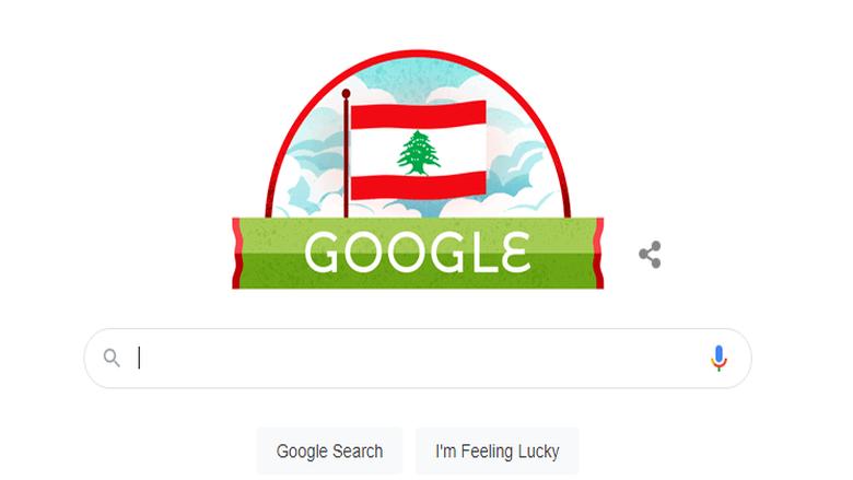 """غوغل"""" يحتفي بعيد الاستقلال اللبناني"""