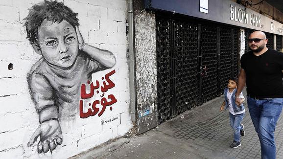 المطلوب «إدارة الفقر» حتى الصيف... وإيران لن تُفاوض قبل إنتخاباتها الرئاسية!