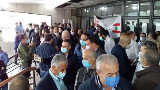 اعتصام لاساتذة اللبنانية لاقرار ملف التفرغ