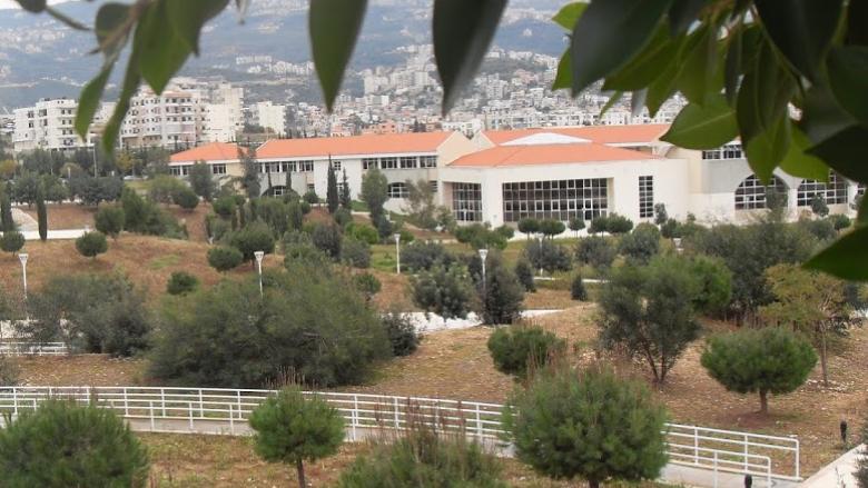 """بعد الأخطاء المتكررة...""""الشباب التقدمي"""" تدعوإلى المحاسبة والشفافية في الجامعة اللبنانية"""