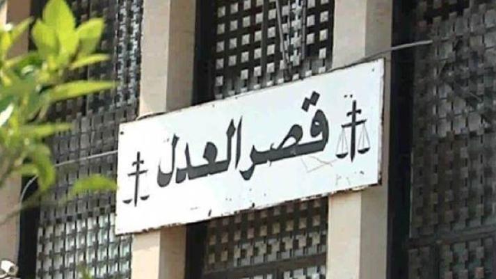 الفساد في لبنان متجذّر وحلّه بيد القضاء