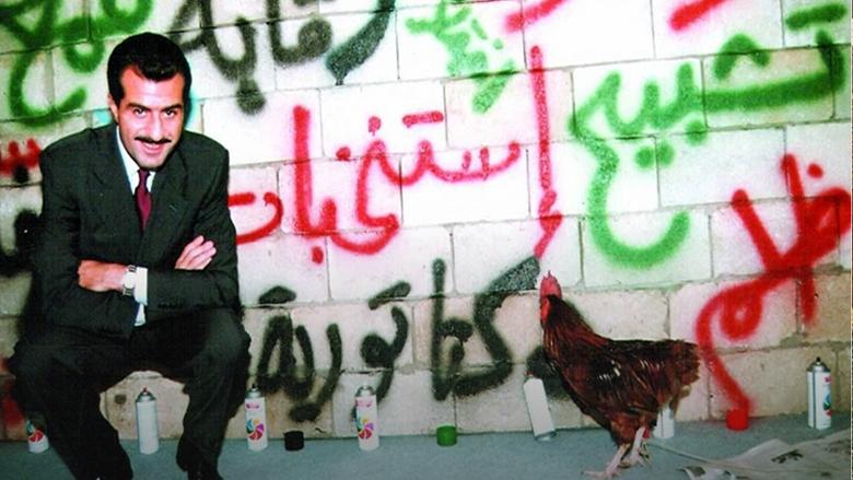 إلى جبران تويني: سنستعيد لبنان الذي حلمت به!