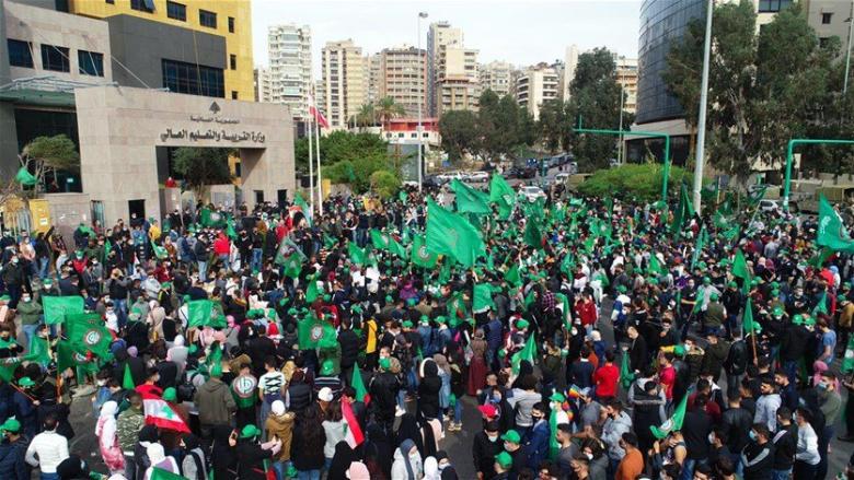 """اعتصام لطلاب """"أمل"""" رفضا لارتفاع اقساط المدارس والجامعات الخاصة"""