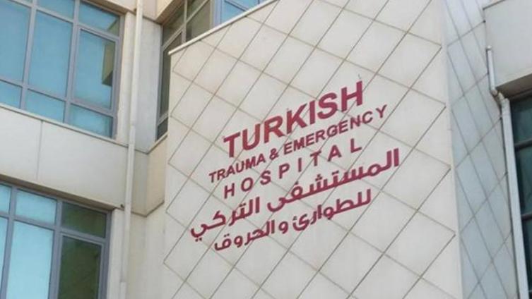 المستشفى التركي للطوارئ والحروق نحو الفتح التدريجي