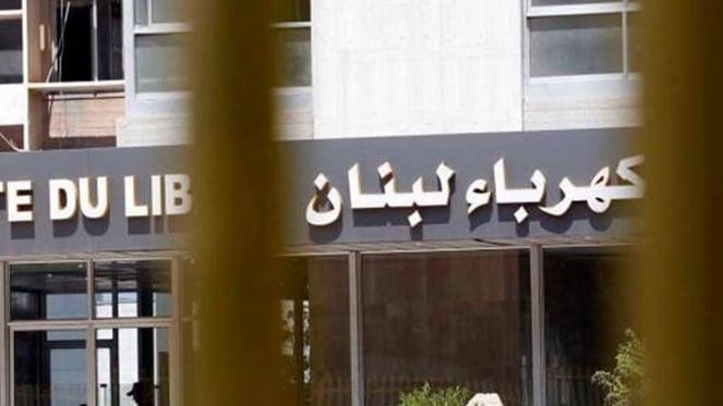 """اللبنانيون يخشون العتمة.. نفظ العراق صعب المنال والهدف """"Spot Cargo"""""""