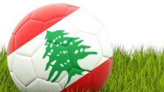 المرحلة التاسعة من بطولة لبنان في كرة القدم