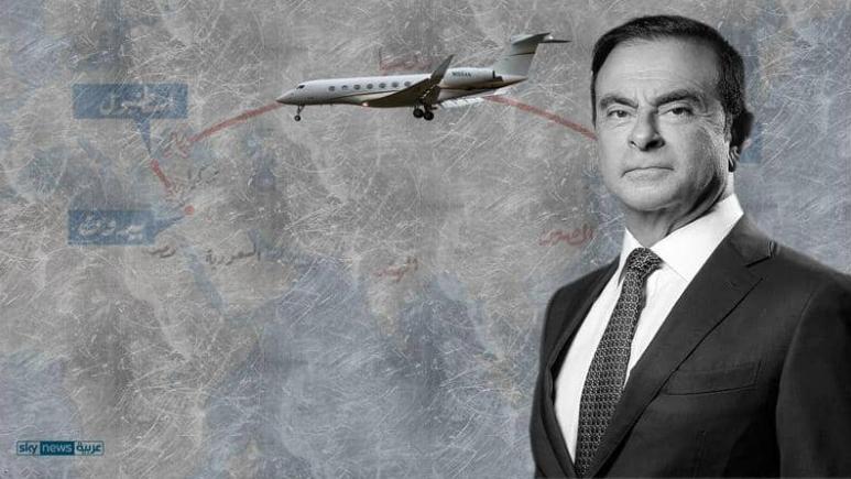 مستجدات قضية هروب كارلوس غصن.. ماذا قال الطيار التركي؟