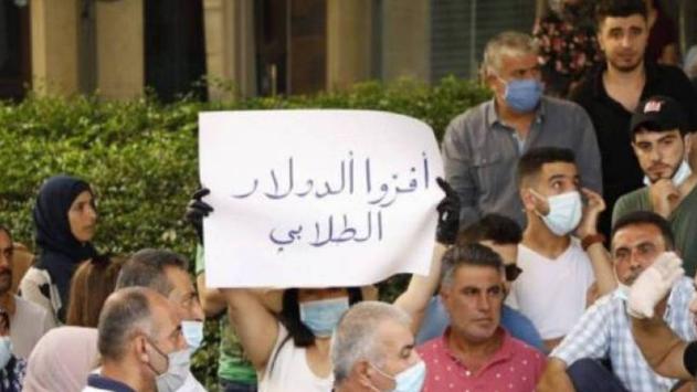 اعتصام لأولياء الطلاب في الخارج أمام مصرف لبنان غداً