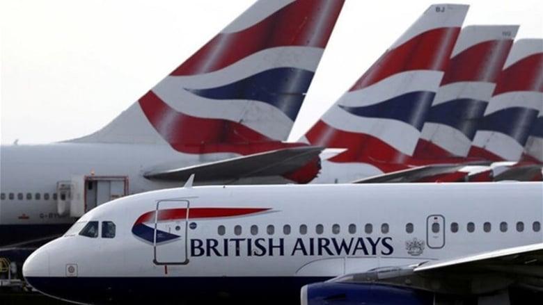 هولندا توقف كل رحلات الطيران من المملكة المتحدة
