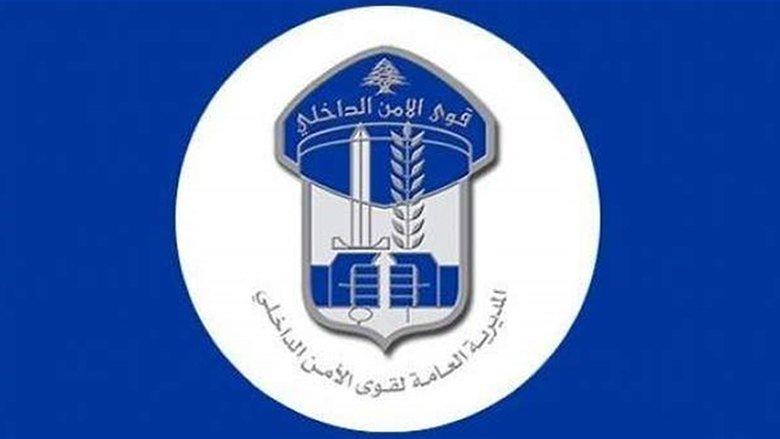 الأمن الداخلي نفت توقيف المشتبه به بقتل العقيد أبو رجيلي