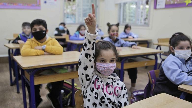 """مفوضية التربية في """"التقدمي"""": لإقفال المدارس بعد الأعياد... وإنقاذ قطاع التعليم من براثن """"كورونا"""""""