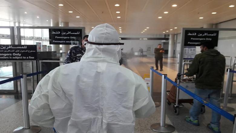 وزارة الصحة: 59 حالة ايجابية بكورونا على متن رحلات وصلت الى بيروت