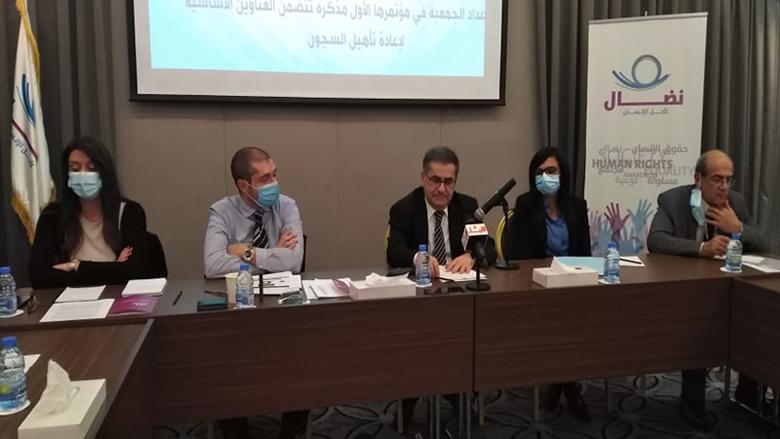 """ورشة عمل لـ """"نضال لأجل الإنسان"""": """"لبنان يقف عند نظرية الإقتصاص من الجاني بدل إصلاحه"""