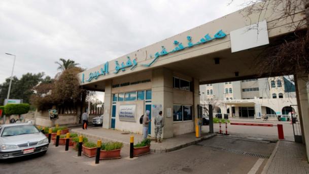 مستشفى الحريري: حالة وفاة وحالتا شفاء