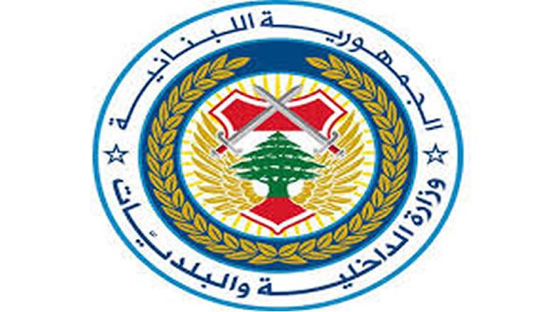 وزارة الداخلية: اعتماد خانة تعاميم وقرارات على موقع الوزارة للإجراءات الوقائية لمواجهة كورونا