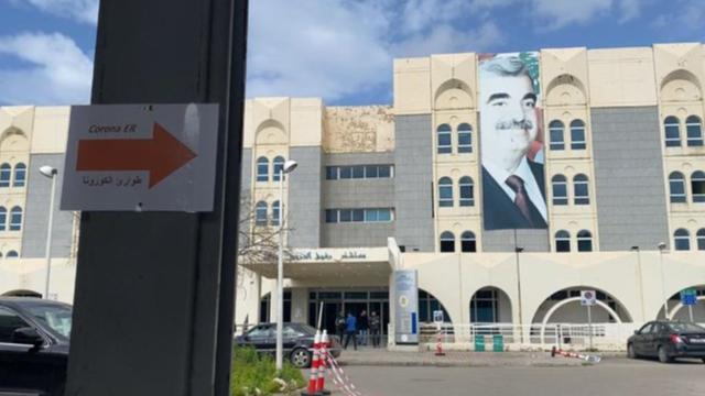 """مستشفى الحريري: 19 إصابة جديدة بـ""""كورونا"""" وحالتي وفاة"""