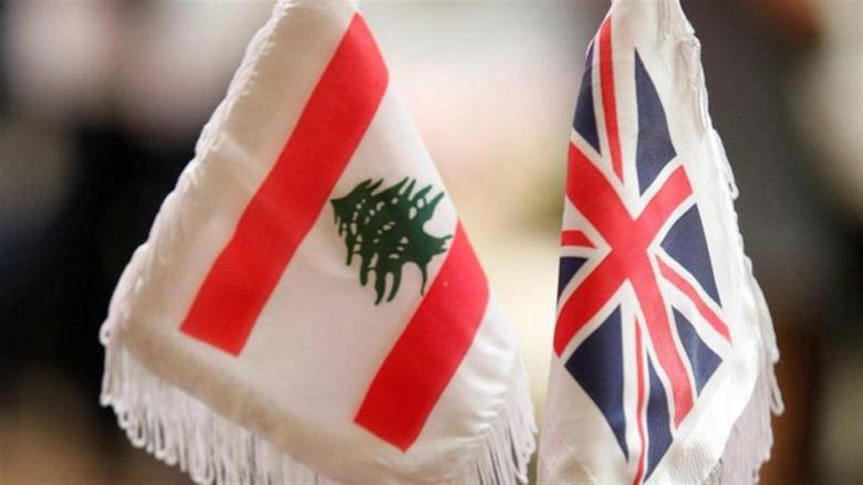 مذكرات بين لبنان وبريطانيا.. لتنظيم الإطار القانوني للروابط التجارية بين البلدين