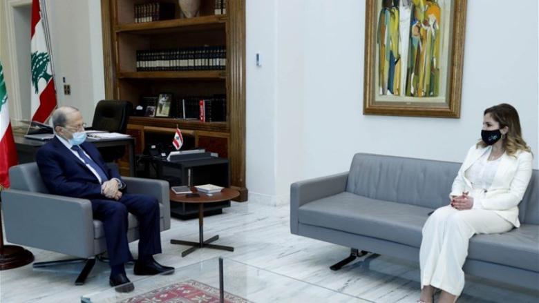 عبد الصمد عرضت مع عون واقع الاعلام وطرحت انشاء جائزة بيروت للانسانية تخليدا لشهداء المرفأ
