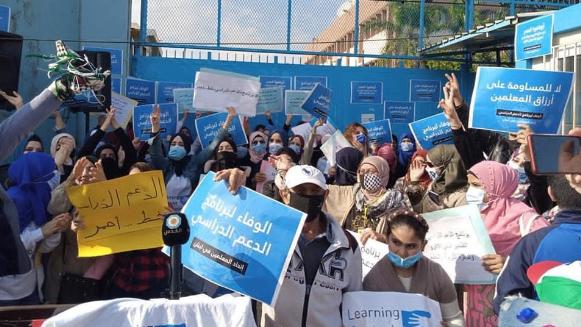 اتحاد المعلمين الفلسطينيين نفذ إعتصام رفضا لقرار إلغاء برنامج الدعم المدرسي