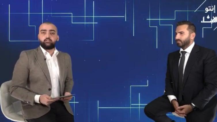 """كيف يمكن تحويل مبادرات الشباب لمشاريع منتجة؟ الجواب في الحلقة الأولى من """"إنتو الأنباء"""""""
