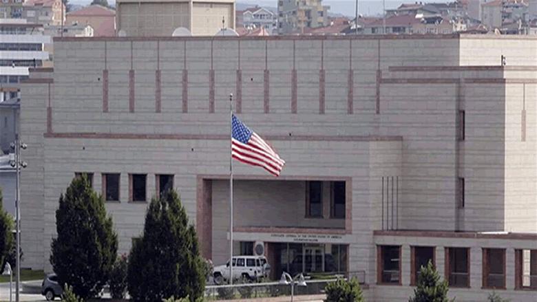 السفارة الأميركيّة تحذّر موظفيها الأميركيّين