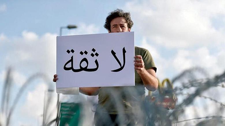 دعوات إلى الإضراب غدا في صيدا وعكار