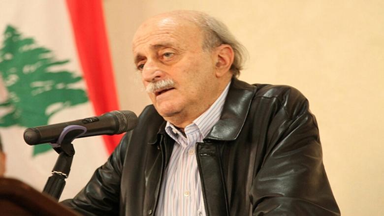 جنبلاط: عهد عون وصل إلى أفق مسدود ولا بد من التغيير