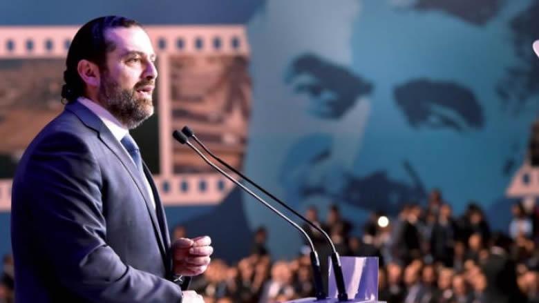 لبنان أمام أشهر صعبة... والحريري يعلن الطلاق مع العهد غداً