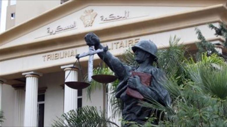"""المحكمة العسكرية تحكم على موقوفين بتهمة الإنتماء لـ """"جبهة النصرة"""""""