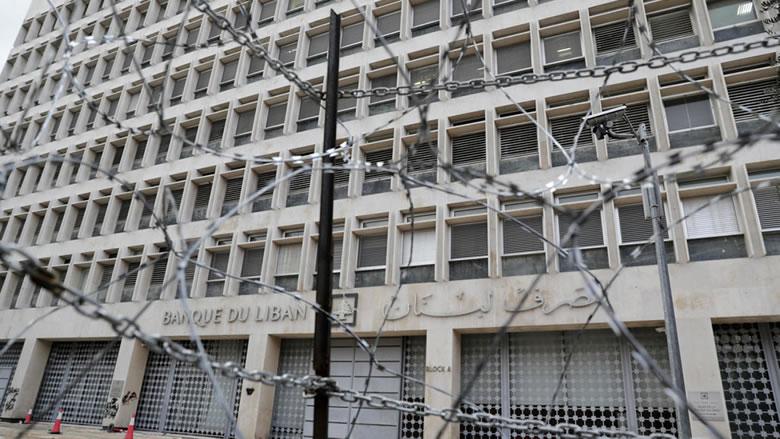 """الوزراء يطلبون إطلاعهم على حقيقة الأزمة... و14 شباط """"تستعيد الحريرية"""""""