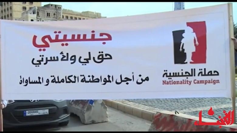 """""""فيديو_الأنباء: حق منح الأم الجنسية غاب عن البيان الوزاري.. والإتحاد النسائي """"متخوف"""
