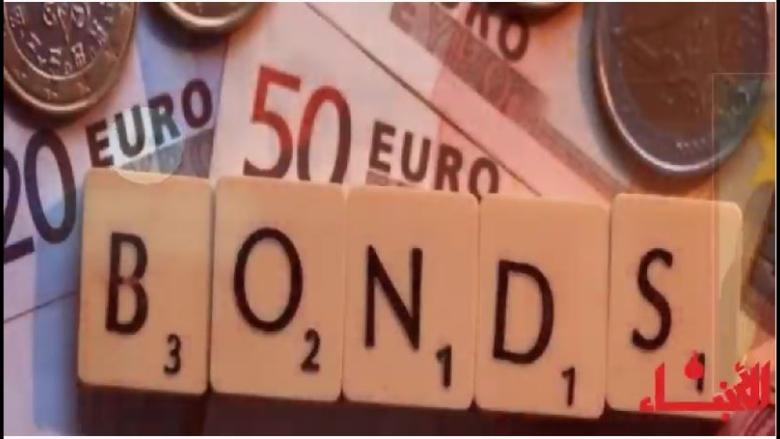 فيديو الأنباء: استحقاق اليوروبوند يضع لبنان الرسمي على المحك!