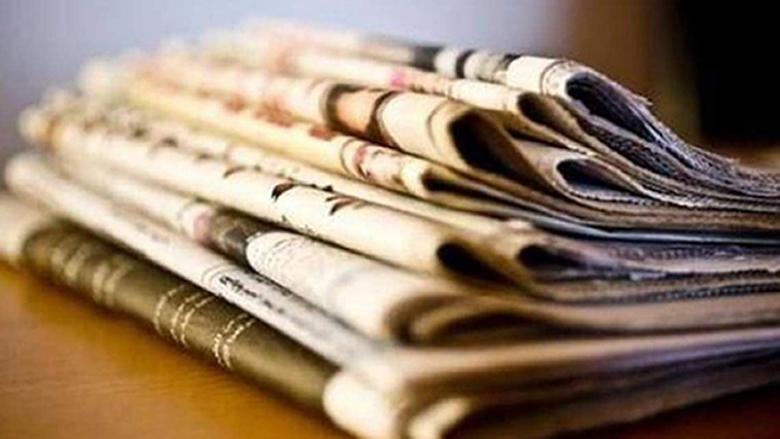 أسرار الصحف المحلية الصادرة يوم الإثنين في 17 شباط 2020