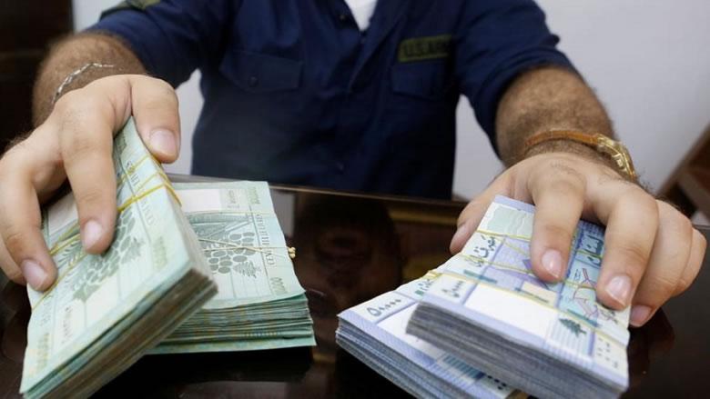 """""""بلومبيرغ"""": قيمة الليرة اللبنانية ستنخفض.. وما جديد سندات اليوروبوند؟"""